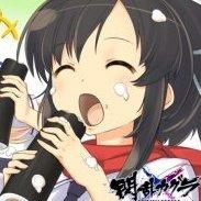 Shinsen*